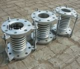 鑫涌牌不鏽鋼波紋補償器|減震節DN300 PN1.6