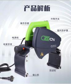 新型钢管切割机 便携式切割机
