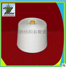 厂家直销精梳赛络纺针织有机棉40S环保纱线