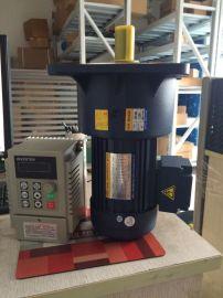 士元0.75KW立式安装减速电机(32轴)