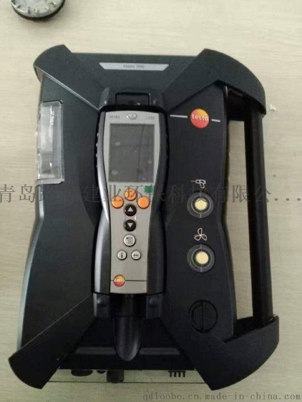 德国德图testo330-2LL烟气气体分析仪