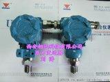 湖南UHF-2088压力变送器,湖南BPH200棒状压力变送器,