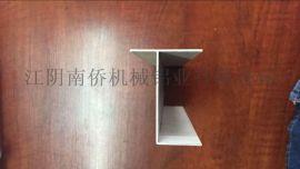 50手工板净化型材门料
