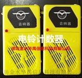 金水華禹HY-1流速儀音響器計數器流速儀電鈴盒