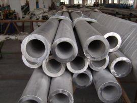 军工SUS321不锈钢管,无缝管SUS321价格,宝钢SUS321