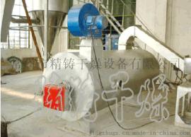 不锈钢高效高温燃油热风炉   热风炉设备 可定制
