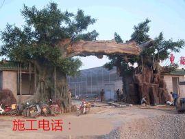 滁州假树大门滁州假山假树滁州仿木栏杆