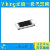 Viking光颉电阻, RT可雷切芯片电阻,厚膜贴片电阻