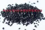 空气净化椰壳活性炭