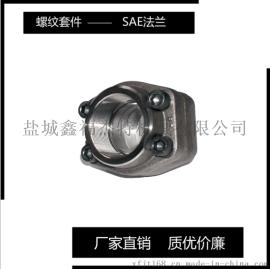 鑫福杰特碳钢轻型3000p.s.iSAE法兰