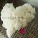 羊毛填充棉供應  東莞羊毛珍珠棉廠家直銷  可定做羊毛棉