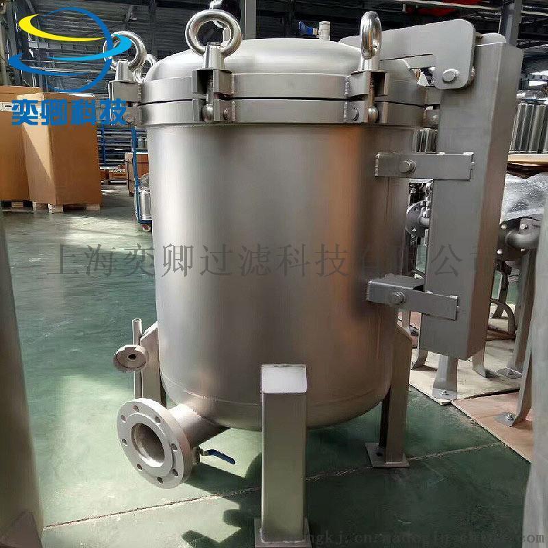大流量多袋式過濾器 不鏽鋼10袋垂直開蓋袋式過濾器