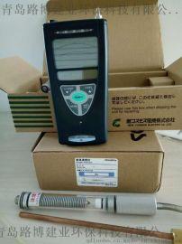 高溫環境測氧儀器 高溫鍋爐氧氣檢測儀 日本新宇宙