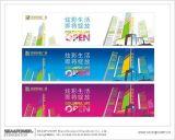 酒店画册设计、地产画册设计、商业街画册设计、主题商场画册设计
