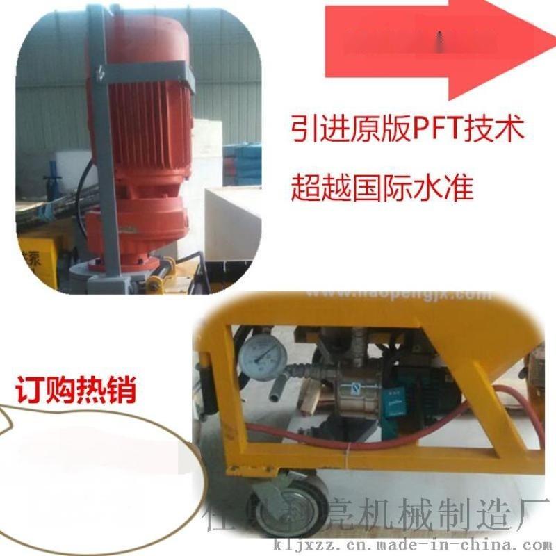 往墙上粉刷石膏机器进口石膏喷涂机备受万人追捧