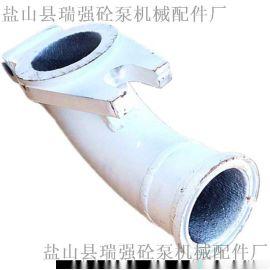 泵车配件中联1号铰链弯管A3000混凝土臂架泵铰链通铺高铬耐磨焊丝保10万方
