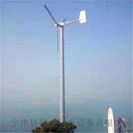 晟成20千瓦风光互补并网低转速家用风力发电机控制系统一键式操作