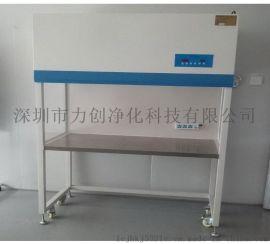 定制超洁净防静电工作台不锈钢