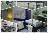 杭州地区石硫合剂配方检测