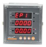 安科瑞两路模拟量的多功能电能表PZ96-E3/2M