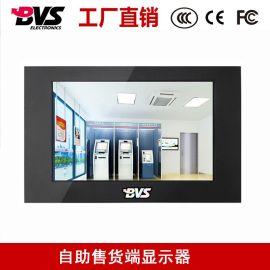 7寸工控安防液晶监视器支持VGA/BNC接口嵌入式金属多功能医疗设备