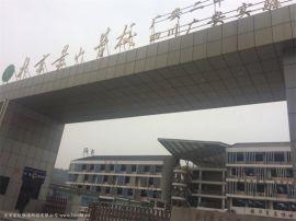律动教室及数字音乐教室北京星锐恒通