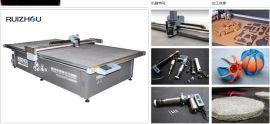 玻璃纤维切割机-瑞洲科技-玻璃纤维切割机