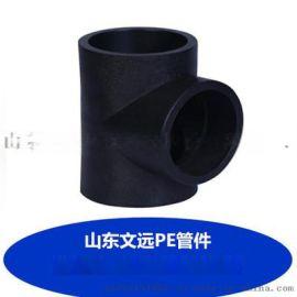 河北PE管件厂家_河北大口径PE管件供应_河北国标PE管件价格