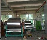脱水机配套专用300KG/H生物质蒸汽发生器室燃炉