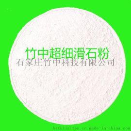 滑石粉的  与作用 滑石粉价格 河北滑石粉