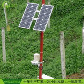 绿光TWS-7型智能森林防火气象自动观测站气象自动监测系统