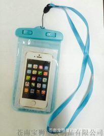 PVC手机防水袋 漂流游泳必备触屏手机防水套 荧光多色手机防水袋