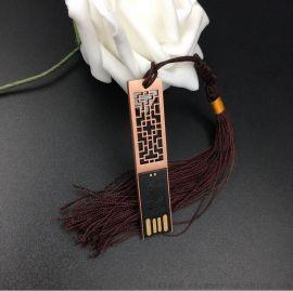古典中国风镂空窗花u盘 创意金属礼品u盘   个性书签u盘定制