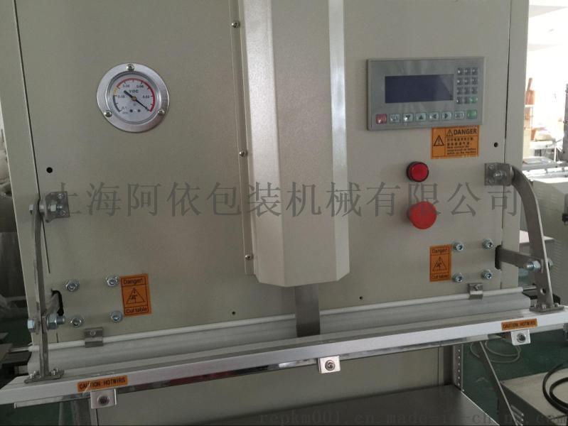 阿依立式700型外抽大包装真空包装机 抽气封口机