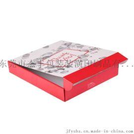 定做纸盒包装 抽屉盒加LOGO彩盒印刷医药包装盒 天地盖盒子