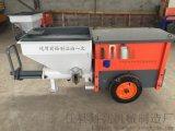 管道内壁砂浆喷涂机喷浆机粘着力强基本没有落地灰