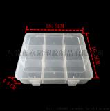 209 元件盒 透明9格塑料盒 电子零件盒  多功能  可分格活动隔板
