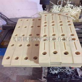 尼龙塑料制品尼龙配件@尼龙塑料制品尼龙配件厂家