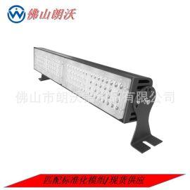 廠家直銷新款100wLED模組投光燈外殼