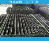 长期供应建筑用镀锌碰网 桥梁钢筋网15303182006