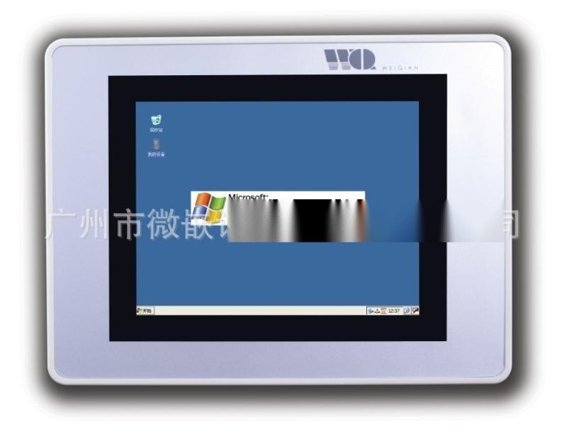5.6寸工業電阻式觸摸屏 IP65嵌入式無風扇工控一體機專業批發定製
