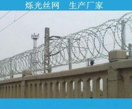 围墙防爬500mm刺线 高速公路防护刀片刺绳刺网刺线