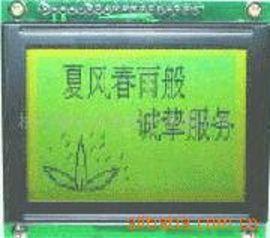 替代VP12864T-SC-HT 兼容精电