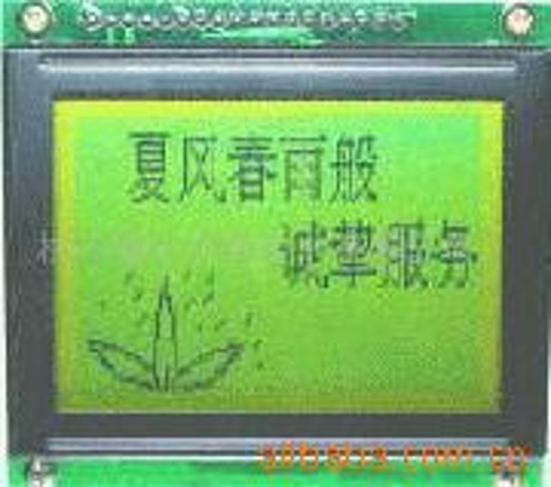 替代VP12864T-SC-HT 相容精電
