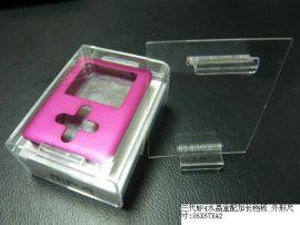 MP4包装水晶盒(LJ-05款)