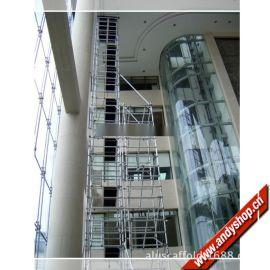 3米铝合金脚手架,工作高5米,双宽直爬梯配置