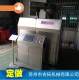 机械试验用干法制粒机 颗粒状干法制粒机