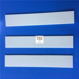 99氧化铝陶瓷片 1*24*140现货厂家直销 散热绝缘片 陶瓷垫片