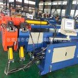 DW75汽车大梁弯管机厂家大量供应定制弯管机 价格低