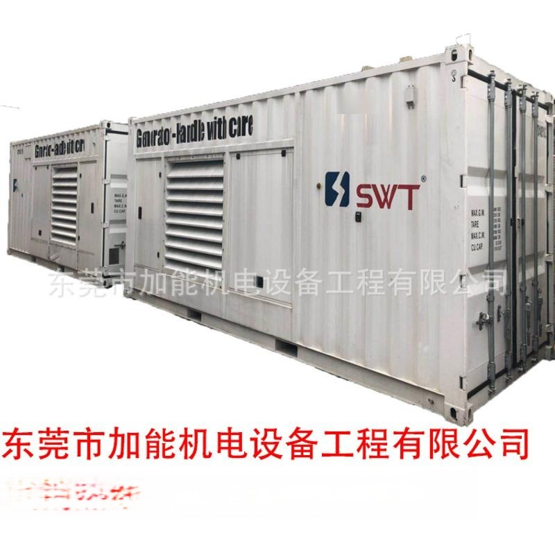 韩国大宇大功率发电机组 大功率发电机